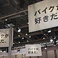 2013032300