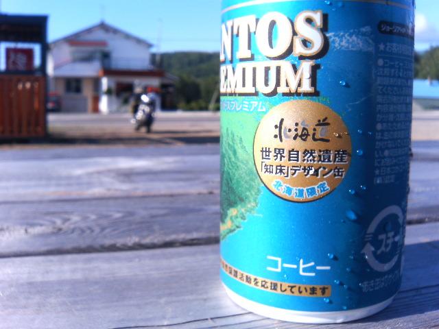 北海道へ17