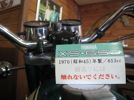 2008092506_2