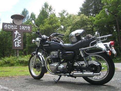 20090717