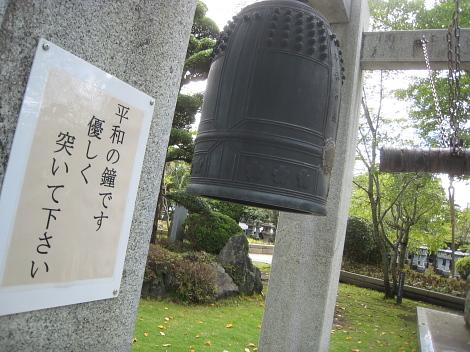2009090611