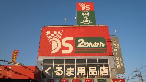 2009120801