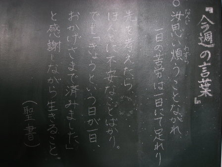 2010092111