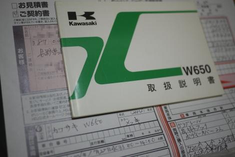 2011120101