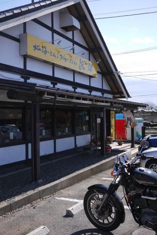 2012031208_2