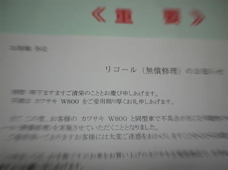 2013021001_2